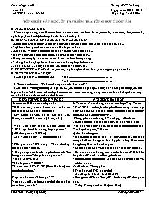 Giáo án Ngữ Văn Lớp 9 - Tuần 34 - Năm học 2013-2014 - Trương Thị Giang